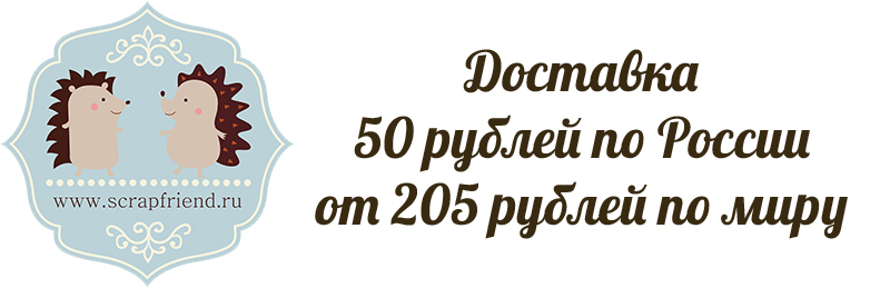 www.scrapfriend.ru